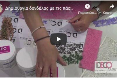 Δημιουργία δανδέλας με τις πάστες της Vallejo-Decofoam.gr
