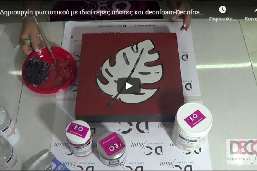 Δημιουργία φωτιστικού με ιδιαίτερες πάστες και decofoam-Decofoam.gr