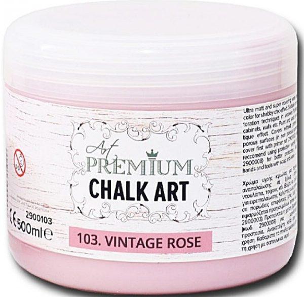 Χρώμα Κιμωλίας Art Premium Chalk Art - 103 Vintage Rose - 500ml