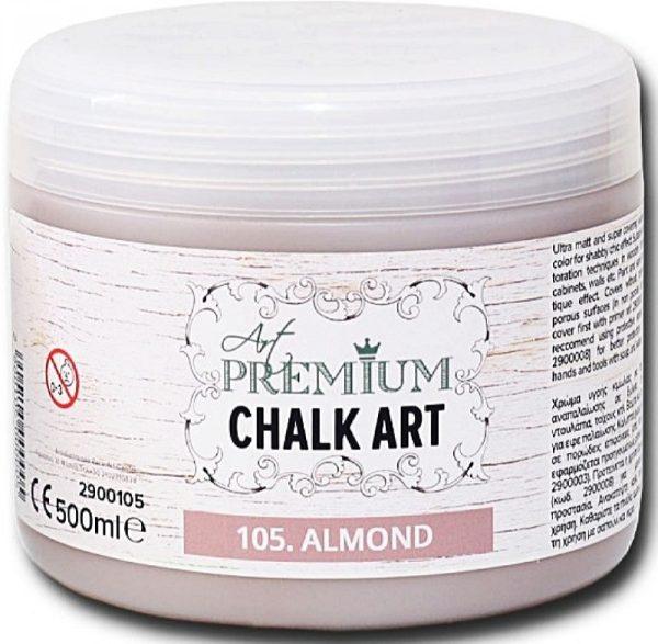 Χρώμα Κιμωλίας Art Premium Chalk Art - 105 Almond - 500ml