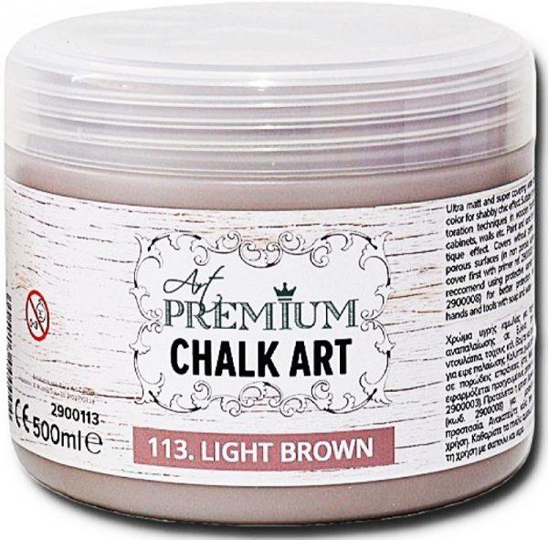 Χρώμα Κιμωλίας Art Premium Chalk Art - 113 Light Brown - 500ml
