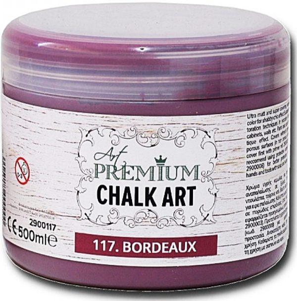Χρώμα Κιμωλίας Art Premium Chalk Art - 117 Bordeaux - 500ml