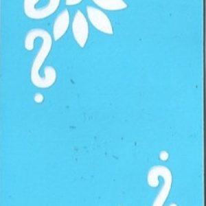 Στένσιλ Art Premium 2900605  - 7x15cm - Διακοσμητικές Γωνίες
