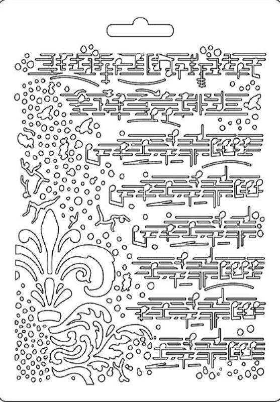 Εύκαμπτο Καλούπι Stamperia 5002554  - A5 - Μουσική